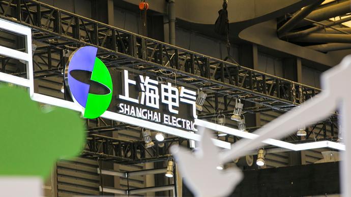 上海电气:免去郑建华董事长职务,提名冷伟青为董事候选人