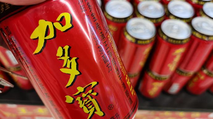 """最高法发布指导案例:王老吉加多宝""""红罐之争""""在列"""