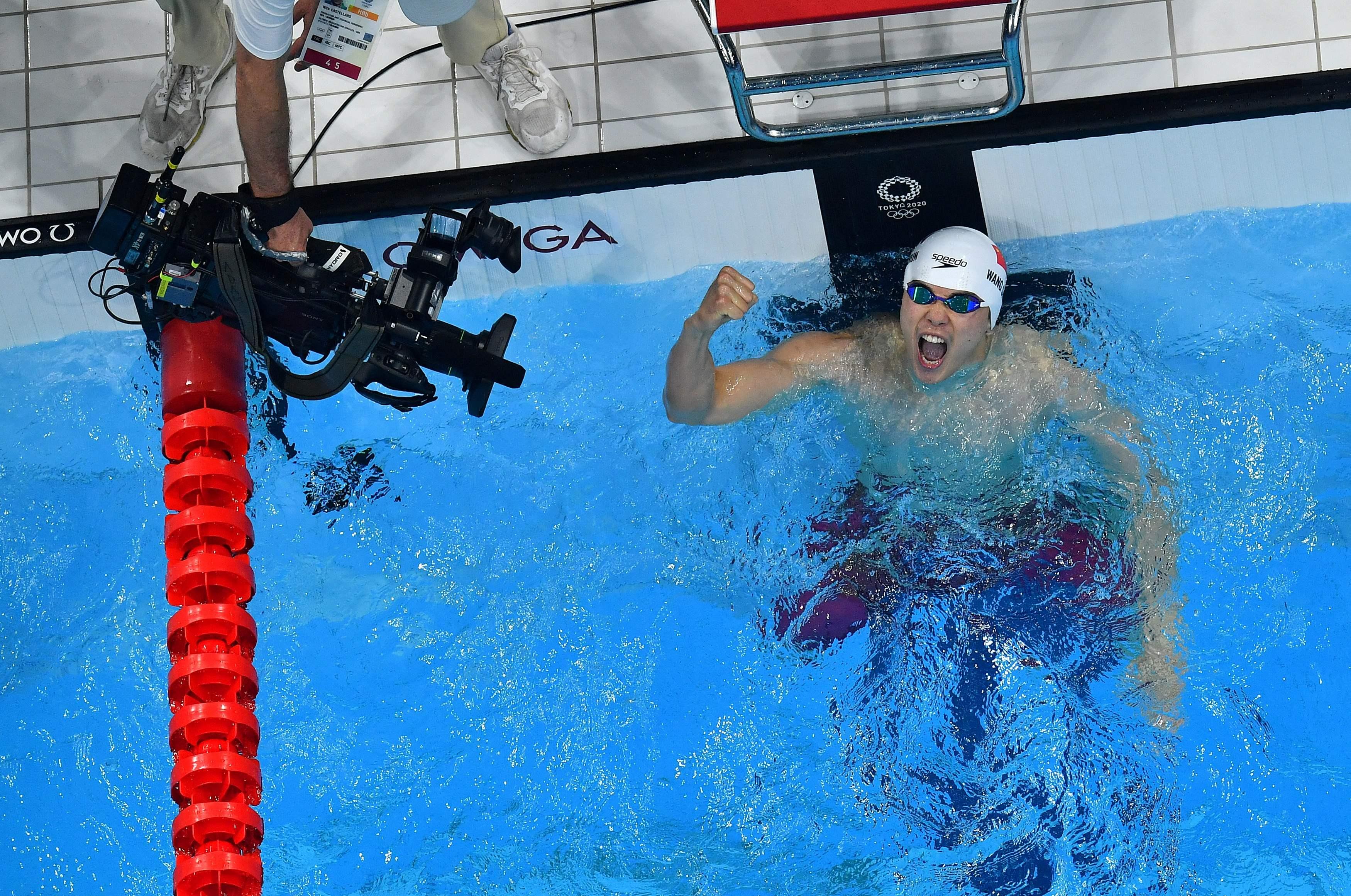 汪顺200米混合泳摘金,本届奥运中国男子游泳第一枚金牌(图5)