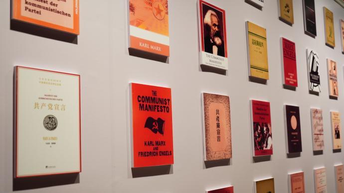 《共产党宣言》有哪些面貌与译本?北京推出多个展览