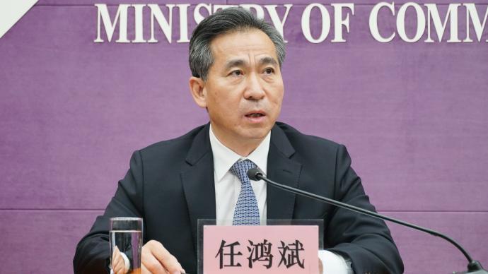 商务部:中日韩应发挥各自产业互补性,提升贸易投资合作水平