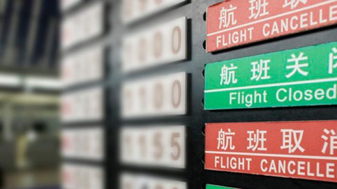 南京禄口机场国内、国际航线暂停运营