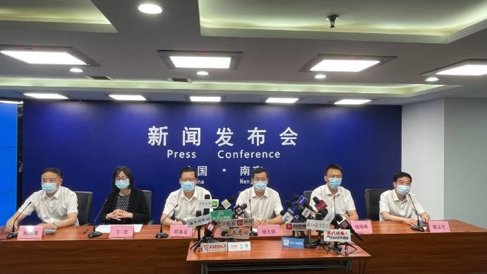 ?南京一棋牌室设为重要风险点,8个确诊病例去过