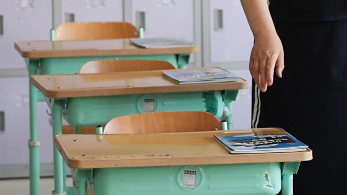 湖南张家界:立即停止全市线下教学培训聚集类活动