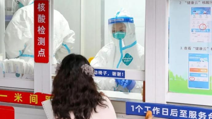 上海闵行公布6家公立医院核酸检测点,预约攻略在此