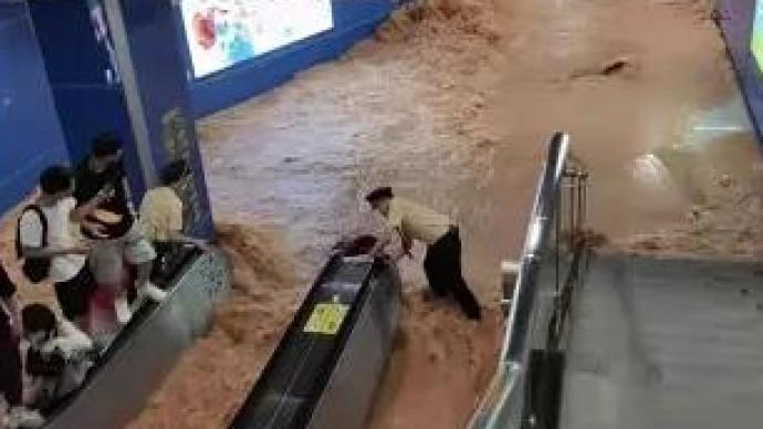 广州地铁:因大量雨水进入神舟路站,站内乘客已全部安全稀散