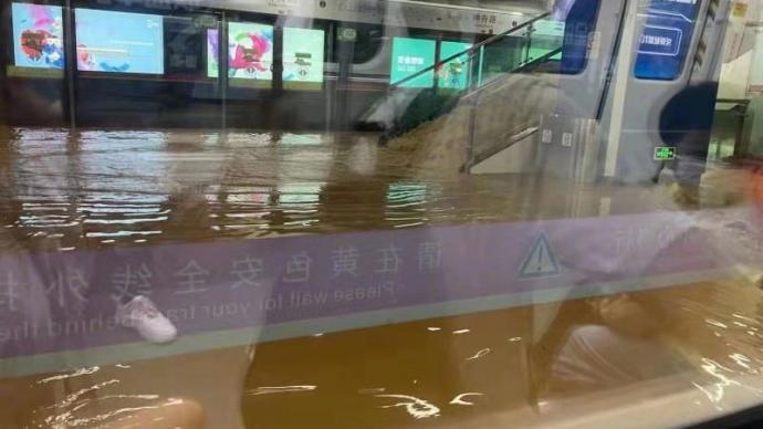 广州地铁通报神舟路站进水原因:预留口积水,超过隔板承载力