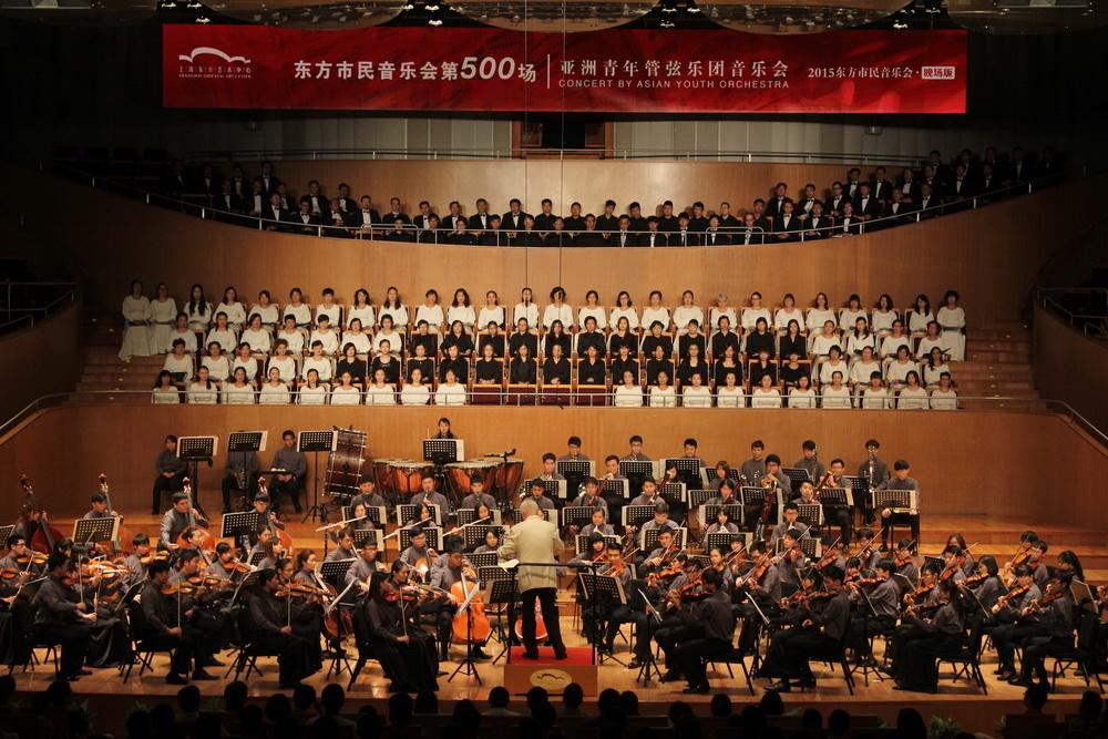 东方市民音乐会第500场,指挥家庞信指挥亚洲青年管弦乐团