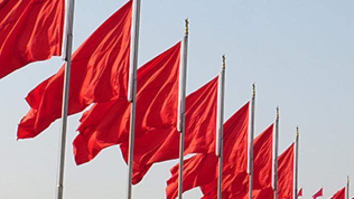 习近平主持召开中共中央政治局会议,摆设下半年经济工作
