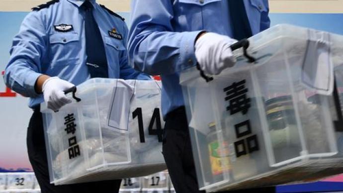 北京:涉毒人员拍电影电视、代言广告将被禁播