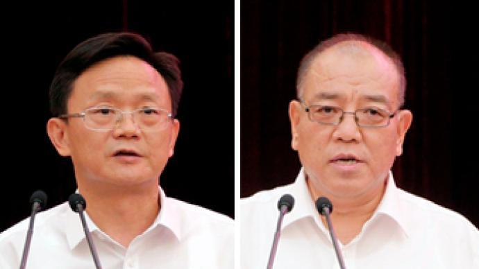 徐永军、董耀鹏获增选为中国文联副主席