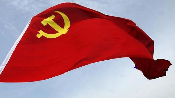 《中国共产党组织建设一百年》出版发行