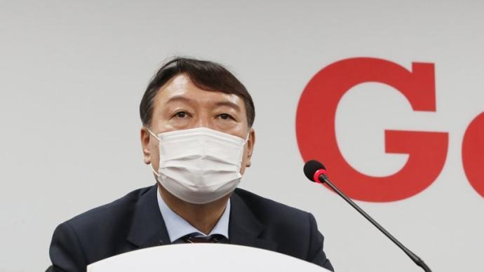 韩总统大选热门候选人、前检察总长尹锡悦加入最大在野党