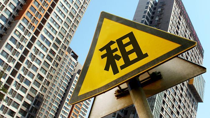 广东:五城试点保障性租赁住房,本年筹建22.2万套/间