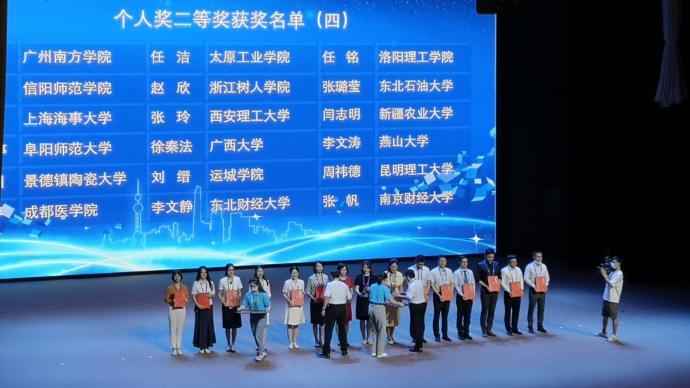 这项大赛首届举办,全国高校教师在上海比拼教学创新