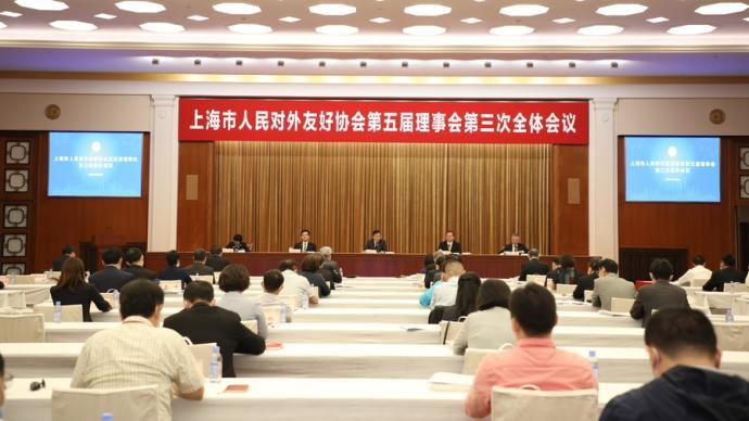 这位副部级干部被选上海市友协新一任会长
