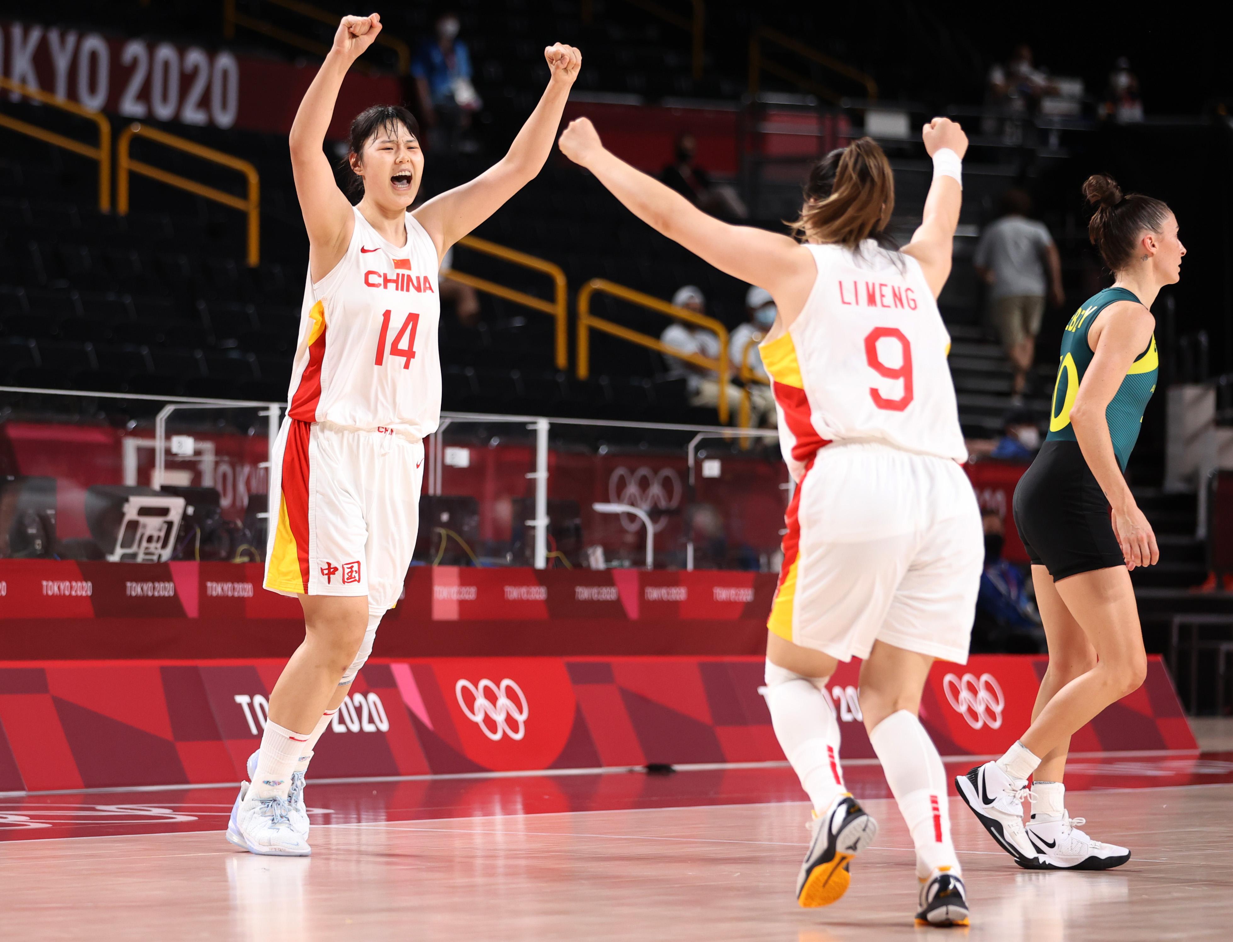中国女篮成功晋级八强。