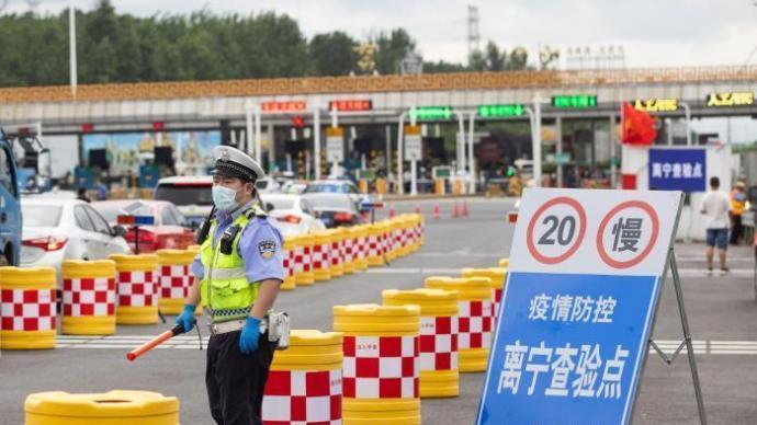 南京疫情传播链再延长!多地呼吁暂缓出省游,暑期游泡汤