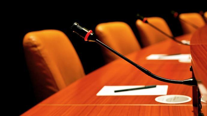 廊坊市委原常委、常务副市长贾永清已任河北省残联党组书记