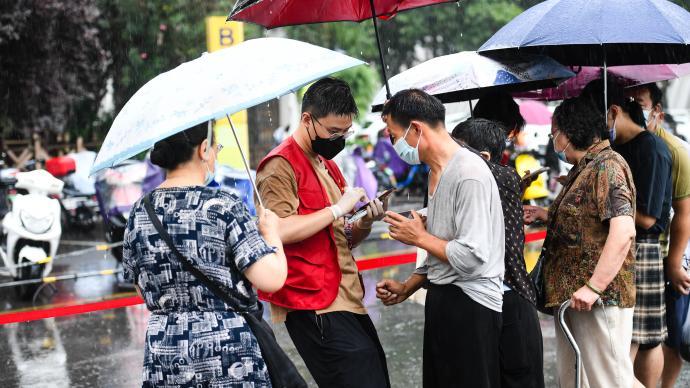 国家卫健委:南京此轮疫情有三个特点,短期内仍有扩散风险
