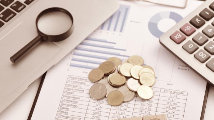央行定调下半年8大重点任务:促进实际贷款利率稳中有降