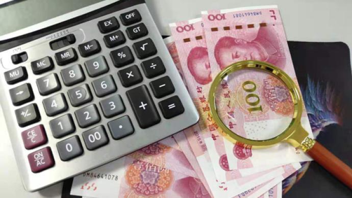 """31省份经济半年报:粤苏进""""5万亿俱乐部"""",湖北增速居首"""