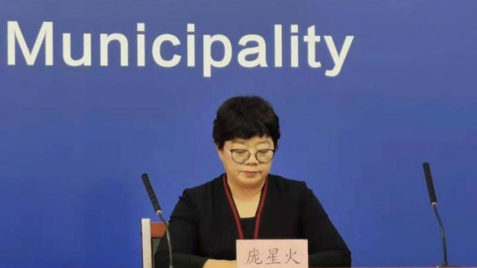 北京新增2例确诊和1例无症状:一家三口,曾去张家界、三亚