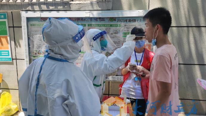 北京新增3例京外关联本土感染者,均为张家界返京