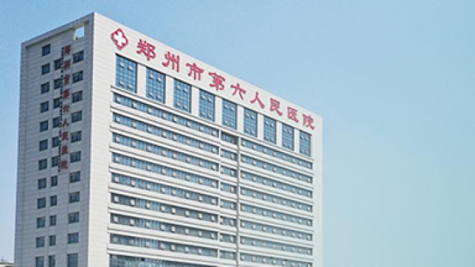 郑州市第六人民医院闭环管理中,郝义彬就任院党委书记