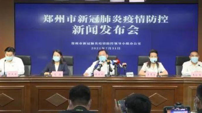 郑州疫情暴露院感控制出漏洞,已有多起疫情由院感漏洞引起
