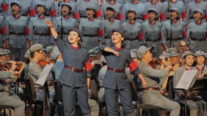 上海歌剧院复排《长征组歌》,本周还将演两场