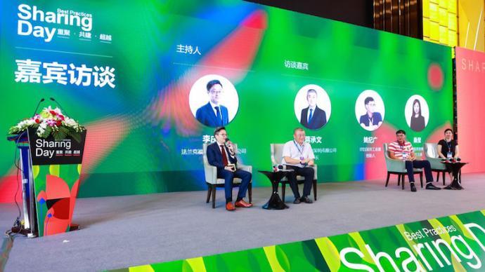 逆境求发展,2021学习型会展组织者交流大会在上海举办