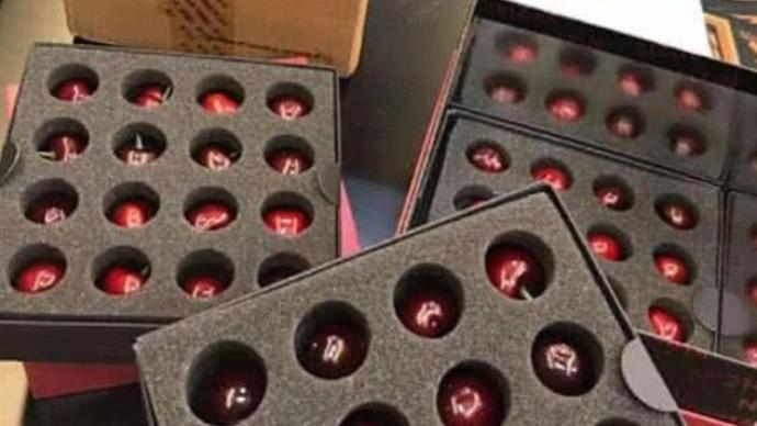 """吃份捞面四个盒,精装茶叶升值5倍:过度包装""""盒""""去何从?"""