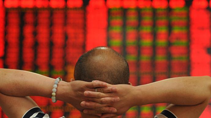 新华社:中国本钱市场发展基础安宁,行业监管政策有利长远