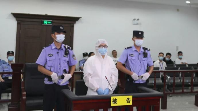 湖南省卫健委原副主任黄惠勇受贿案一审开庭:涉案2487万