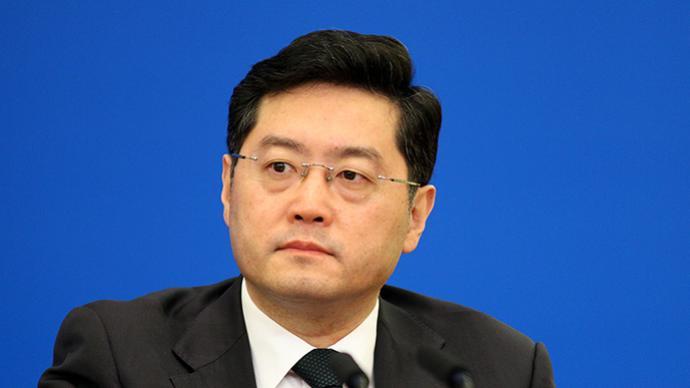 国务院任免国家工作人员:免去秦刚外交部副部长职务