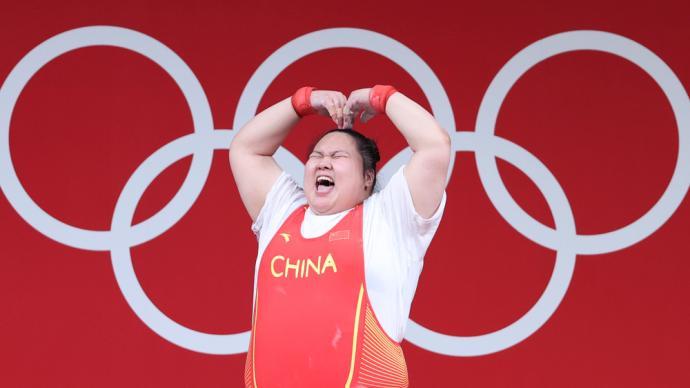 """早安·奥运 昵称""""大宝贝""""的李雯雯破奥运会纪录,""""稳稳""""举金"""