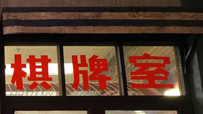 扬州65名确诊病例曾聚集打牌:老人居多,涉及7家棋牌室