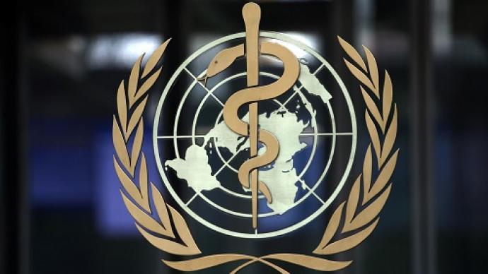 世卫秘书处高官:多数成员国认为应停止将新冠病毒溯源政治化
