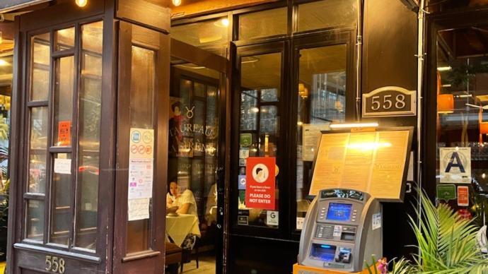 纽约:从9月13日起,出入餐厅等公共场所必须持疫苗证明