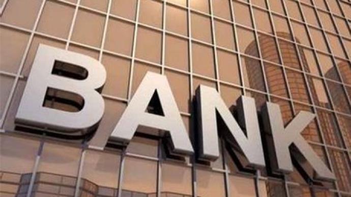 7月3家中小银行发布定增计划,2家搭售不良资产