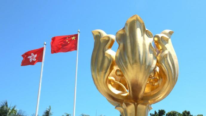 美政客究竟和谁站在一起?——美方就涉港问题粗暴干涉中国内政的事实真相