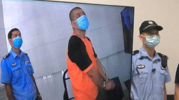 东莞男子一审获死刑:捅死民警,作案手段极其残忍