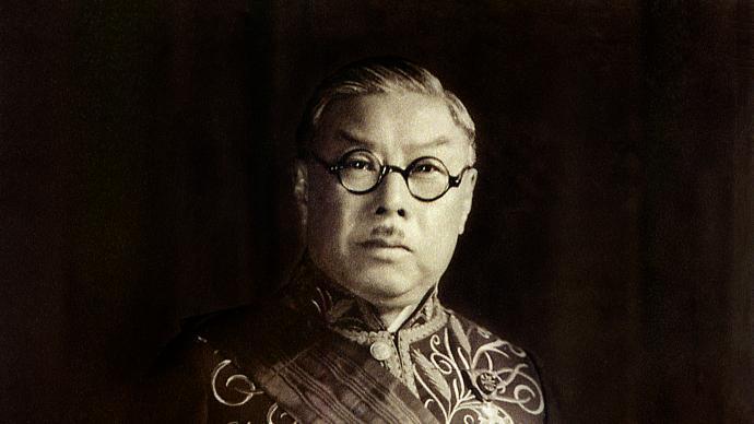 """弗吉尼亚:将在公路边为已故中国外交家颜惠庆设""""历史标记"""""""