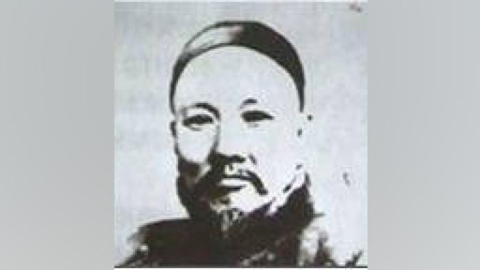 晚清巨贾徐润的房地产生涯
