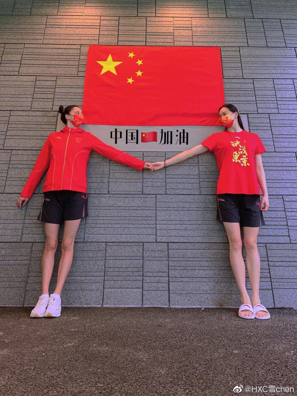 黄雪辰和孙文雁再次为国出征。