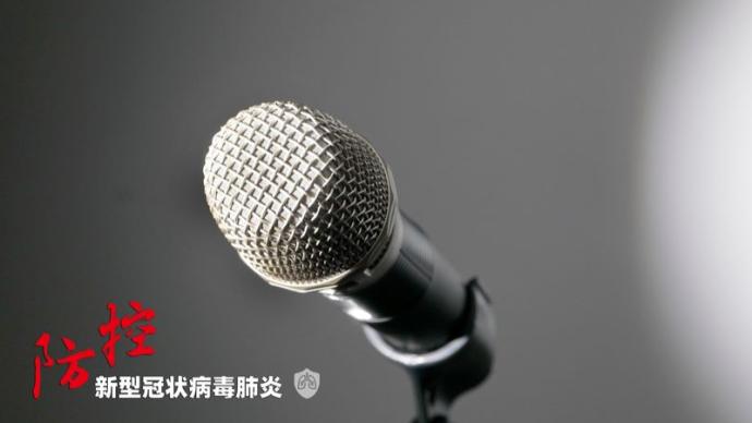 重庆奉节:非必要不出奉,封闭管理鹤峰乡水上乐园等重点区域