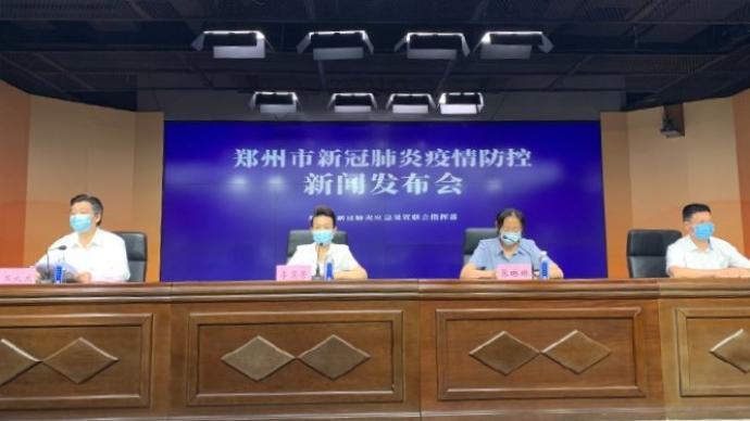 郑州第一轮核酸采样1118万人,筛出确诊及无症状99人