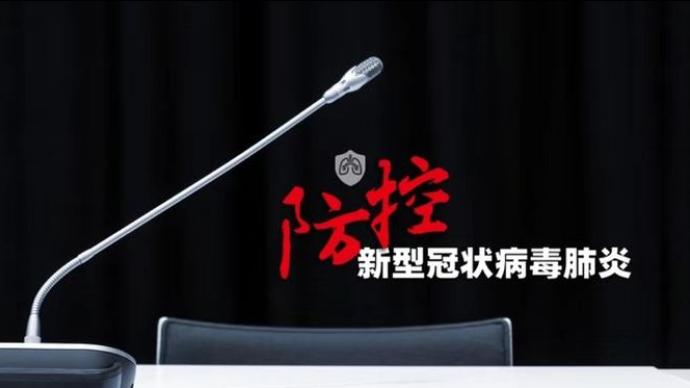 江苏扬州1地调整为高风险地区,10地调整为中风险地区