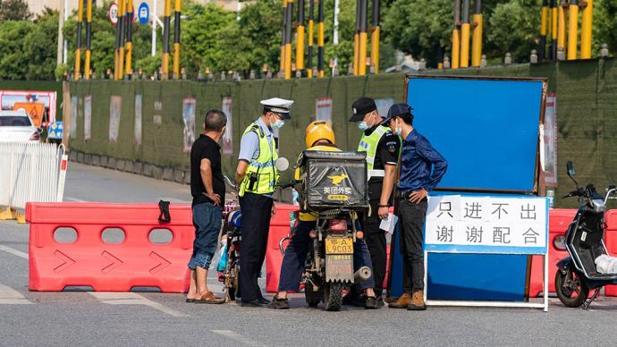 武汉封闭56个涉疫小区:只进不出,及时开展全员核酸检测
